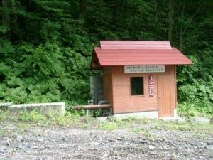 烏帽子小屋水力発電施設