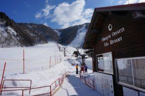 平湯温泉スキー場