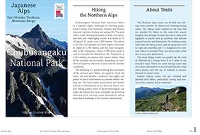 中部山岳国立公園登山ガイドマップ英語版