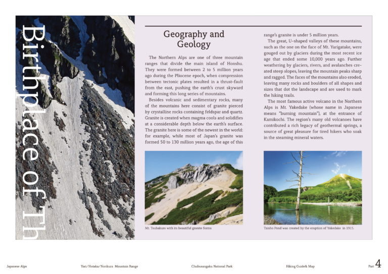P4:中部山岳国立公園登山ガイドマップ_英語版(JPG:461KB)