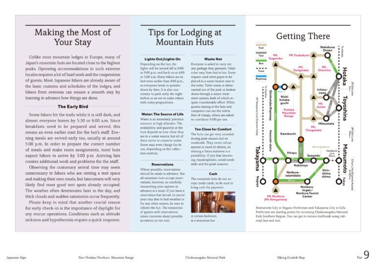 P9:中部山岳国立公園登山ガイドマップ_英語版(JPG:461KB)