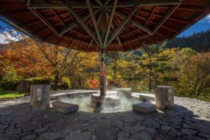 栃尾温泉の足湯