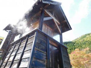福地温泉櫓