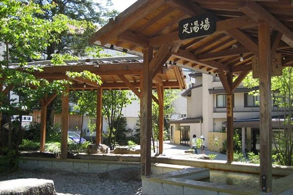 히라유 아시유 공원