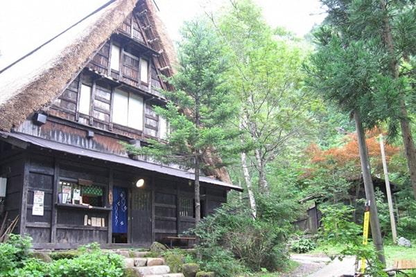 Hirayu Folk Museum