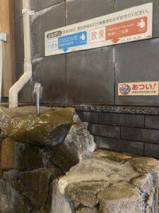 中崎山荘奥飛騨の湯 湧き水と飲泉